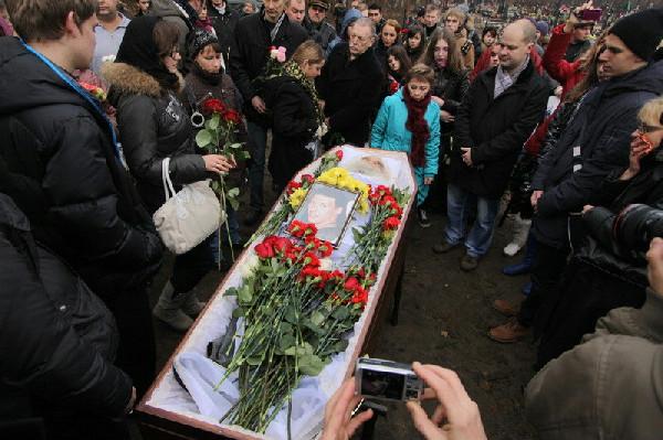 Марина малафеев похорон