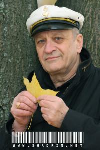 Александр Сластин